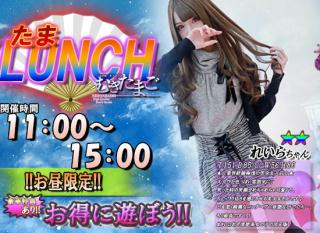 むきたまご日本橋     11時からの新イベント開催!!     <span style=